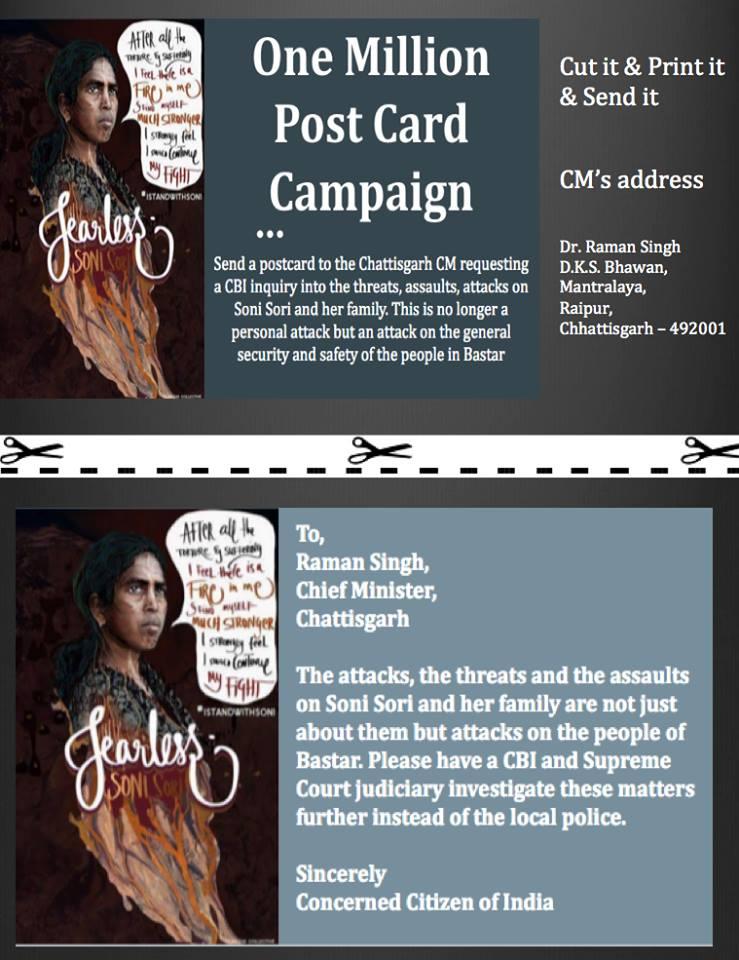 one million postcard campaign